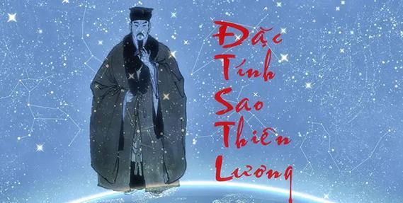 Sao <b>Thiên Lương</b> kỵ những sao nào?